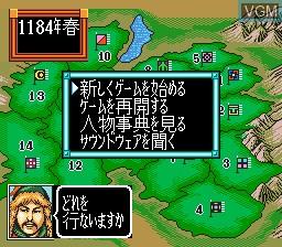 Image du menu du jeu Aoki Ookami to Shiroki Mejika sur NEC PC Engine CD