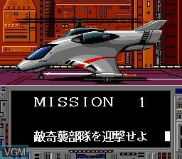 Image du menu du jeu Avenger sur NEC PC Engine CD
