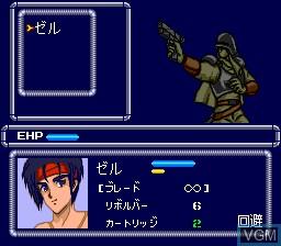 Image du menu du jeu Babel sur NEC PC Engine CD