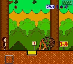 Bazaru Degozaru no Game Degozaru