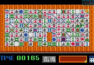 Gambler Jikochuu Mahjong Puzzle Collection