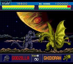 Godzilla - Bakutou Retsuden