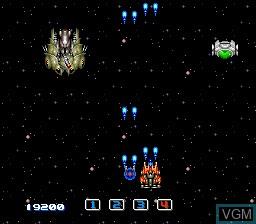 Image Fight II - Operation Deepstriker