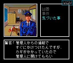 Nishimura Kyotaro Myst - Hokutosei no Onna