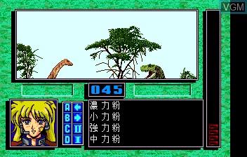 Quiz Marugoto The World 2 - Time Machine ni Onegai!