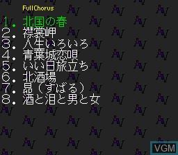 Rom2 Karaoke - Volume 2