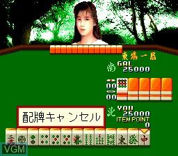 Sexy Idol Mahjong