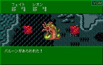Tenshi no Uta II - Da Tenshi no Sentaku