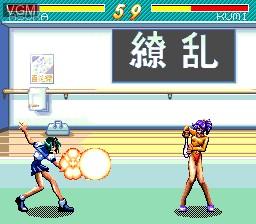 Image in-game du jeu Asuka 120% Maxima Burning Fest sur NEC PC Engine CD