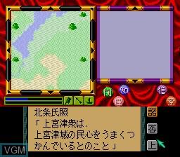 Image in-game du jeu 1552 Tenka Dairan sur NEC PC Engine CD