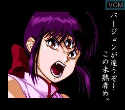 Image in-game du jeu 3x3 Eyes - Sanjiyan Hensei sur NEC PC Engine CD