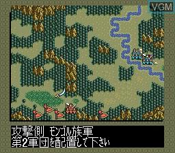 Image in-game du jeu Aoki Ookami to Shiroki Mejika sur NEC PC Engine CD