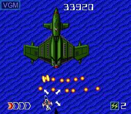 Image in-game du jeu Avenger sur NEC PC Engine CD