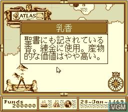 Image in-game du jeu Atlas, The - Renaissance Voyager sur NEC PC Engine CD