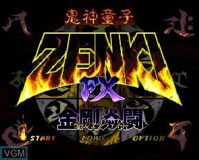 Image de l'ecran titre du jeu Kishin Douji Zenki FX - Vajra Fight sur NEC PC-FX