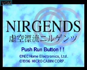 Image de l'ecran titre du jeu Kokuu Hyouryuu Nirgends sur NEC PC-FX