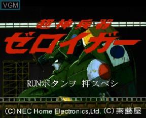 Image de l'ecran titre du jeu Choujin Heiki Zeroigar sur NEC PC-FX