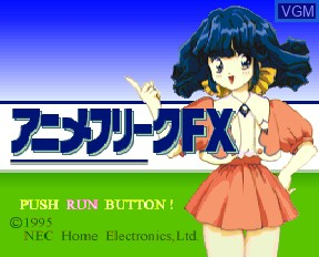 Image de l'ecran titre du jeu Anime Freak FX Volume 1 sur NEC PC-FX