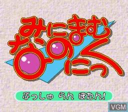 Image de l'ecran titre du jeu Minimum Nanonic sur NEC PC-FX