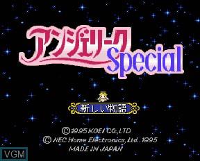 Image de l'ecran titre du jeu Angelique Special sur NEC PC-FX