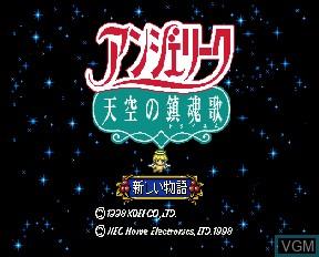 Image de l'ecran titre du jeu Angelique - Tenkuu No Requim sur NEC PC-FX