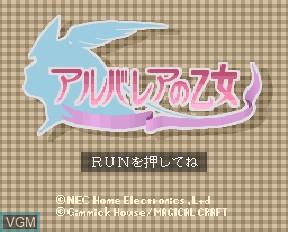 Image de l'ecran titre du jeu Arubarea no Otome sur NEC PC-FX