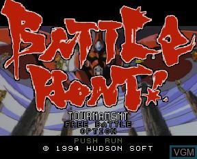 Image de l'ecran titre du jeu Battle Heat! sur NEC PC-FX