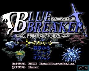 Image de l'ecran titre du jeu Blue Breaker sur NEC PC-FX