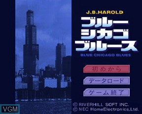 Image de l'ecran titre du jeu J.B. Harold - Blue Chicago Blues sur NEC PC-FX