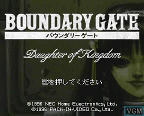 Image de l'ecran titre du jeu Boundary Gate - Daughter of Kingdom sur NEC PC-FX