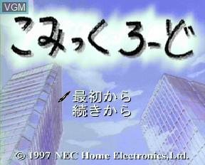 Image de l'ecran titre du jeu Comic Road sur NEC PC-FX
