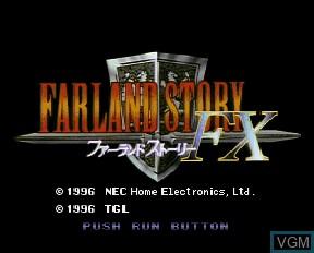 Image de l'ecran titre du jeu Farland Story FX sur NEC PC-FX