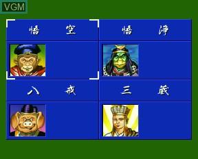 Image du menu du jeu Mahjong Gokuu Tenjiku sur NEC PC-FX
