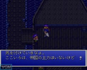 Image du menu du jeu Miraculum - The Last Revelation sur NEC PC-FX