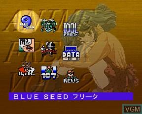 Image du menu du jeu Anime Freak FX Volume 2 sur NEC PC-FX
