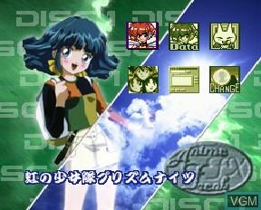 Image du menu du jeu Anime Freak FX Volume 5 sur NEC PC-FX