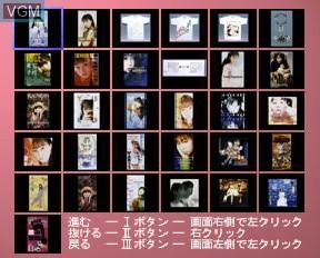 Image du menu du jeu Anime Freak FX Volume 6 sur NEC PC-FX