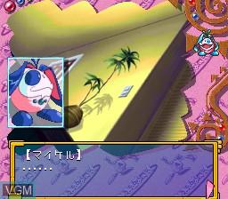 Image du menu du jeu Minimum Nanonic sur NEC PC-FX