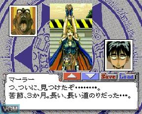 Image du menu du jeu Aa! Megami-sama! sur NEC PC-FX
