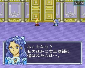 Image du menu du jeu Angelique Special sur NEC PC-FX