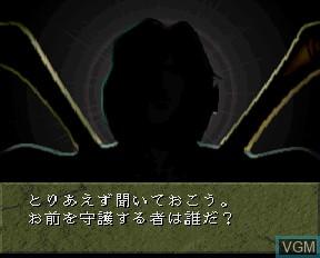 Image du menu du jeu Blue Breaker sur NEC PC-FX