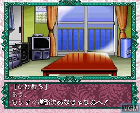 Image du menu du jeu Can Can Bunny Extra DX sur NEC PC-FX