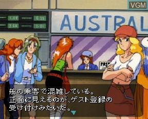 Image du menu du jeu Cutey Honey FX sur NEC PC-FX
