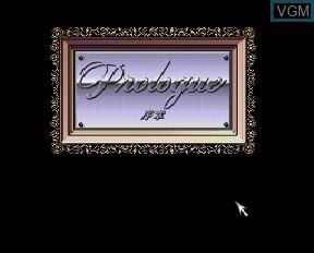 Image du menu du jeu Doukyuusei 2 sur NEC PC-FX