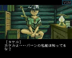 Image du menu du jeu Dragon Knight 4 sur NEC PC-FX