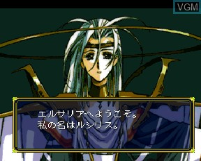 Image du menu du jeu Der Langrisser FX sur NEC PC-FX