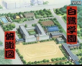 Image du menu du jeu Fire Woman Matoi-gumi sur NEC PC-FX