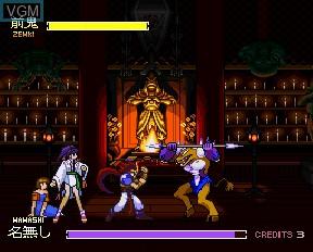 Kishin Douji Zenki FX - Vajra Fight