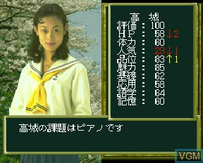 Sotsugyou R - Graduation Real