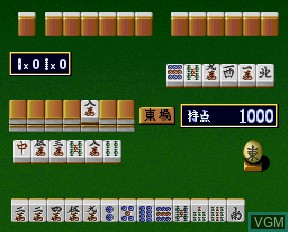 Super Real Mahjong P V FX